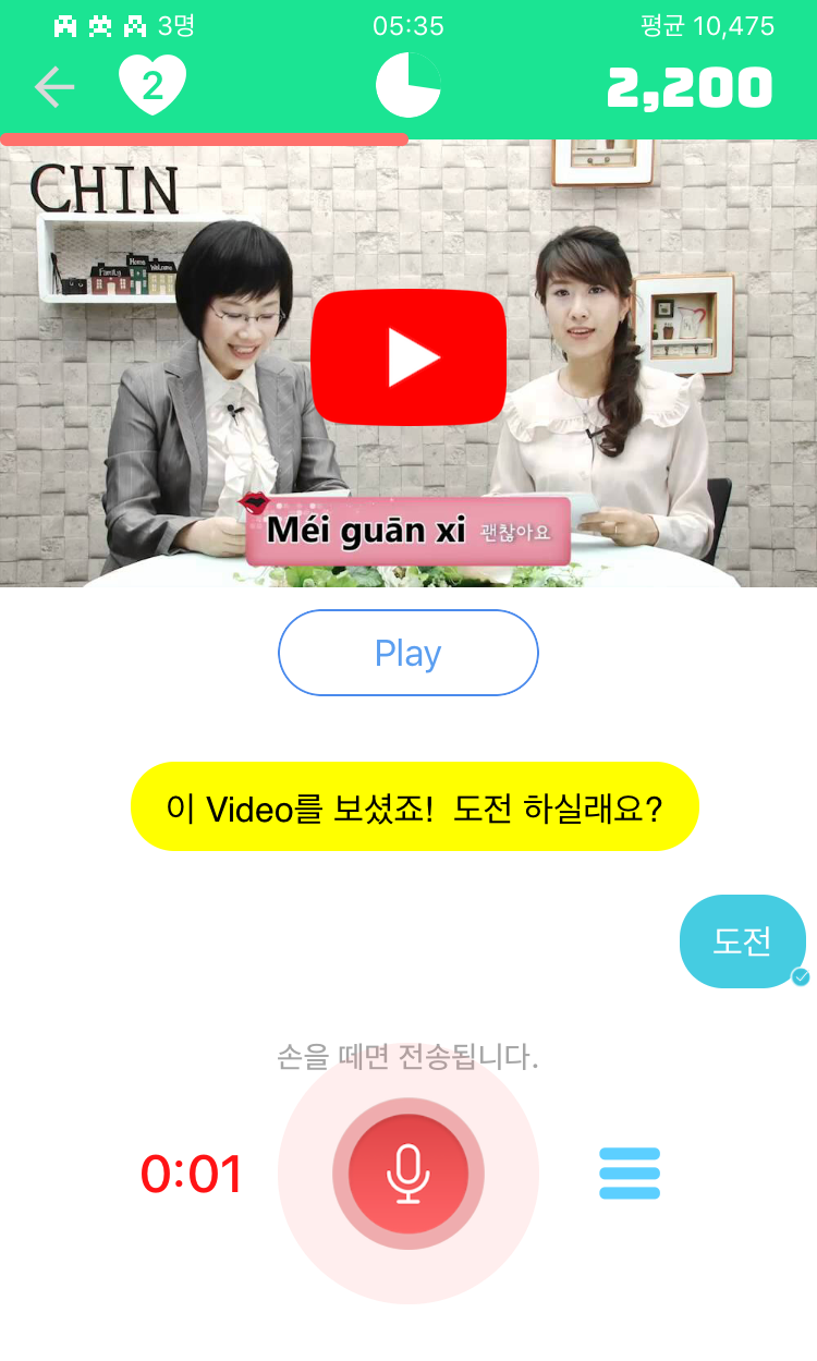youtube 문정아중국어 https://www.youtube.com/user/moonja2130